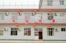 天津蓟县黄崖关长城双收农家院,环境安静!
