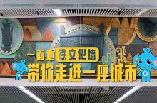 大郑州的地铁文化