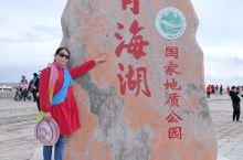 """青海湖,藏语名为""""措温布""""(意为""""青色的海"""")。由于外泄通道堵塞,青海湖遂演变成了闭塞湖。由于气候变"""