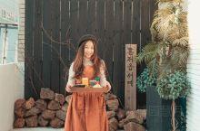 首尔韩屋咖啡店:一定要来拍