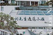 北海民宿 打卡北海银滩东南亚庭院泳池民宿