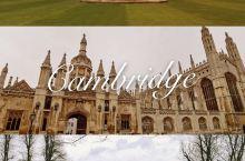 剑桥印象• 永被照耀的地方