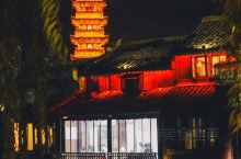 乌镇旅行`西栅夜景、迷人的江南水乡景致