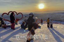 将军山滑雪场的唯美日落