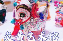 《北京观展丨炎黄艺术馆里的宝藏民俗展》
