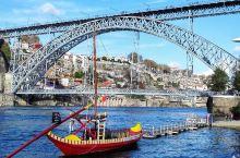 波尔图之旅2—杜罗河与路易一世大桥