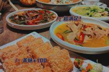 🐂🍺樾·宴 新式私房菜(镜湖店)