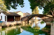 上海青铺金泽吉镇,很小众,没有形成旅游景点,民风淳朴,下少老居民住着,是可以走走看看随意拍照的好地方
