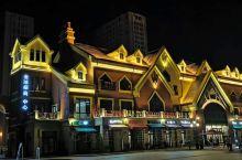 美丽的奥林小镇,欧式风格的建筑,彰显着一种简约大气时尚的氛围!