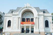 胡志明市大剧院