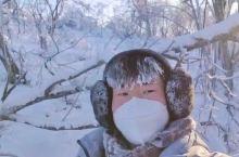 在零下30°的山顶看日出是什么感受?