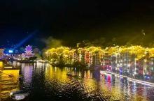 贵州好风光,晚上也是很热闹的,好有节日的气氛。