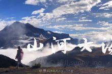 在高原在大海,看祖国江山如画