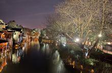 2021年最寒冷的那个晚上我在乌镇游