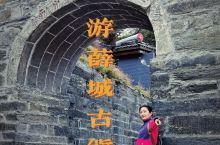 川西高原丨游川西薛城古镇