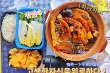 网红螺蛳鸭掌煲——中山美食探店