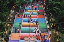 吉隆坡黑风洞|ins风彩虹阶梯网红地