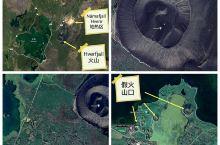 米湖的火山地貌