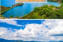 丽江+泸沽湖4天3晚怎么玩?