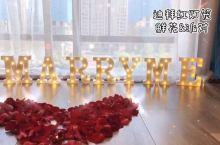 迪拜 白金色系的浪漫求婚
