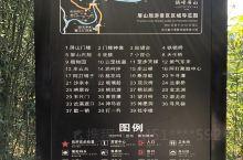 中国仙本那|鹤峰屏山峡谷旅游攻略