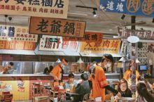 南京探店 复古怀旧风烤肉实现烤肉