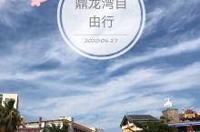 广州周边|暑假pick鼎龙湾海边度假