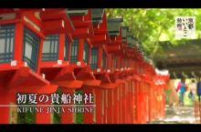 京都旅行 你来过夏天的贵船神社