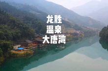 一场近60台踏板车的自驾之旅——龙胜温泉