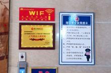 吴川好酒店
