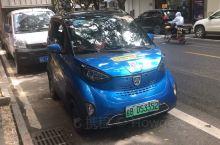 你开过共享电动汽车吗?