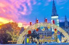 欧洲最美圣诞集市之维也纳圣诞集市~