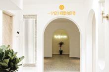 一夕设计师酒店西安南门店 | 寻光记