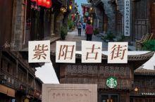 临海紫阳古街,千年老街的新与旧