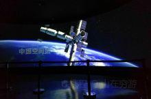 梓山湖航天科技馆是一个以航天著称的科技馆,今天为大家介绍的是科技馆里面的3D影厅展示。过年在咸宁来这