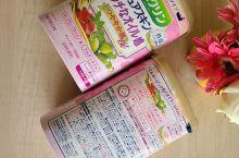 日本巴斯克林蔷薇果油&摩洛哥坚果油精华美