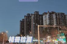 中元节登泰山