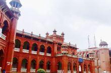 达卡最大的红色清真寺,在达卡大学的里面,几百年的古老建筑,与学生、教室、食堂,融为一体