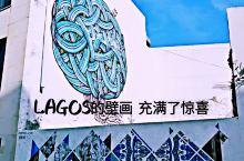 葡萄牙LAGOS的壁画 充满了惊喜