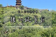 江苏南通丨大势至菩萨道场,南通狼山。