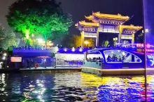 携程旅游向导#夜游京杭运河扬州