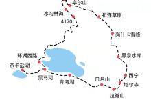 国庆人均不到1k+的经典青海3日游