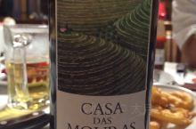 在巴西喝的红酒,最后来点蜂胶解酒。