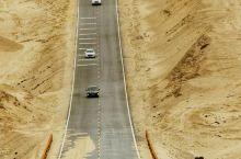 国道315U型公路