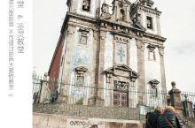 波尔图旅游 不可错过的两大瓷砖教堂
