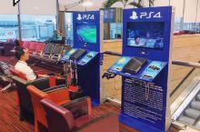 居然有游戏机的,巴黎机场