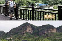 【江西贵溪市~龙虎山景区之象鼻山和仙水岩