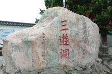 万里长江三峡起始点,西陵峡三游洞