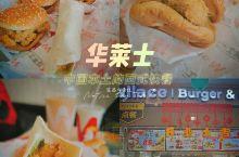 宾县探店|中国本土的西式快餐