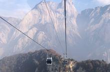 西安必打卡地—西岳华山